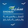 Sinidbad | سندباد