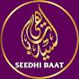 Seedhi Baat TV