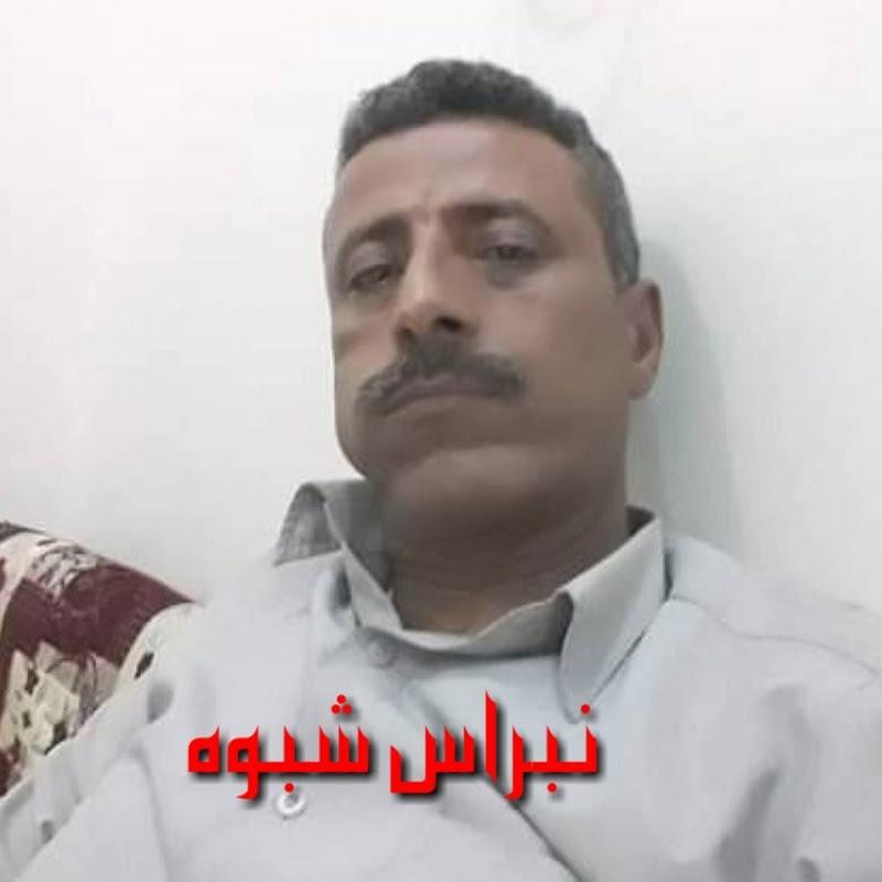 1ff8e0bba على كف القدر نمشي ولا ندري عن المكتوب : شيله حزينه قديمه | FunnyCat.TV
