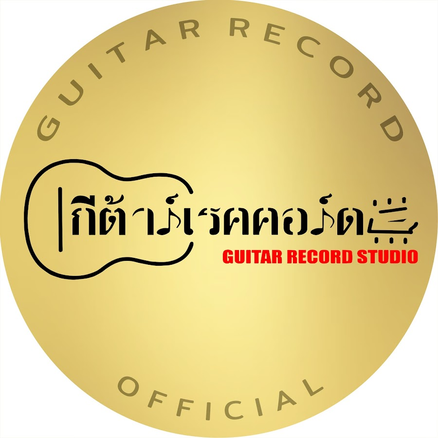 Guitar Record Channel