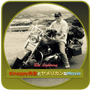 Kinoppy先生