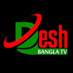 Desh Bangla Tv