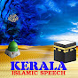 Kerala Islamic Speech