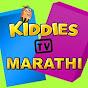 kiddiestv marathi