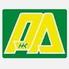 HKPA Channel