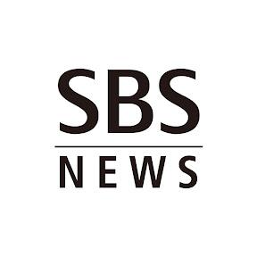 無料テレビでSBSnewsを視聴する