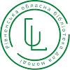 Рівненська обласна бібліотека для молоді