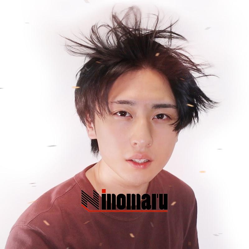 にのまる ninomaru