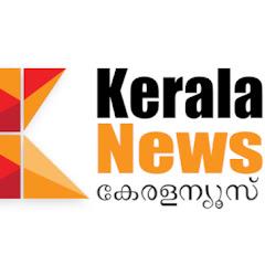 Kerala Online News Net Worth