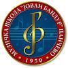 Muzička škola Jovan Bandur Pančevo