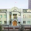 Музей Н.К. Рериха Новосибирск