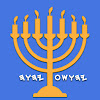 Assembly of Yahuah