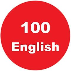100 ENGLISH Net Worth