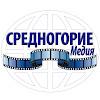 Srednogorie Media