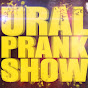 UralPrankShow