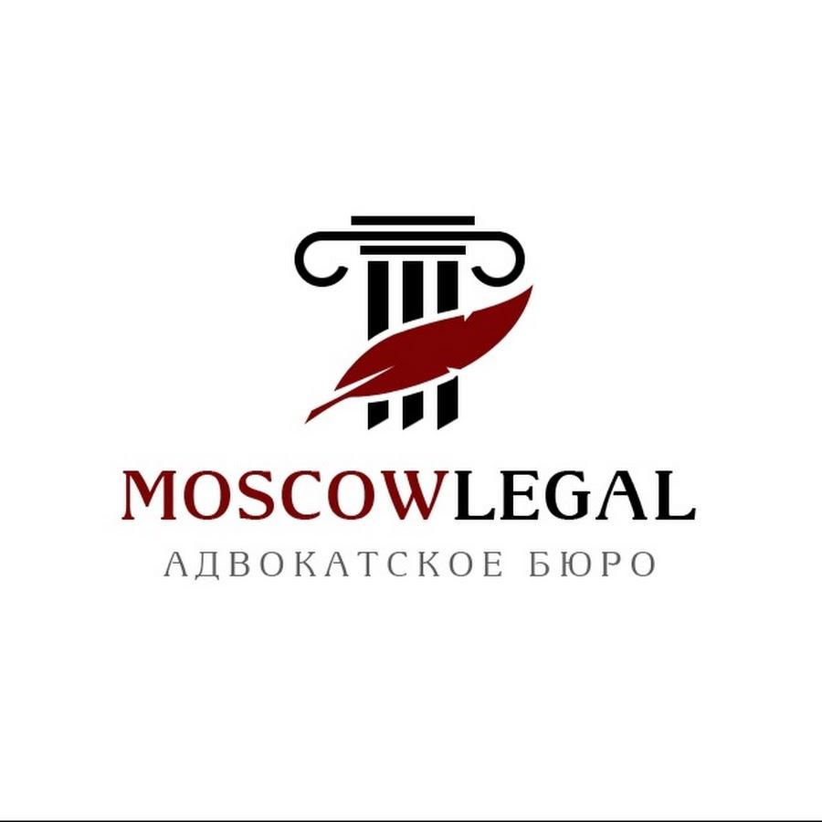 юридическая консультация 15