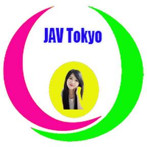 Tokyo 2017 Jav