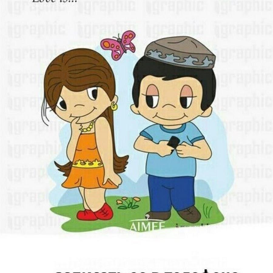 Днем, татарские картинки про любовь