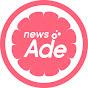 News-Ade