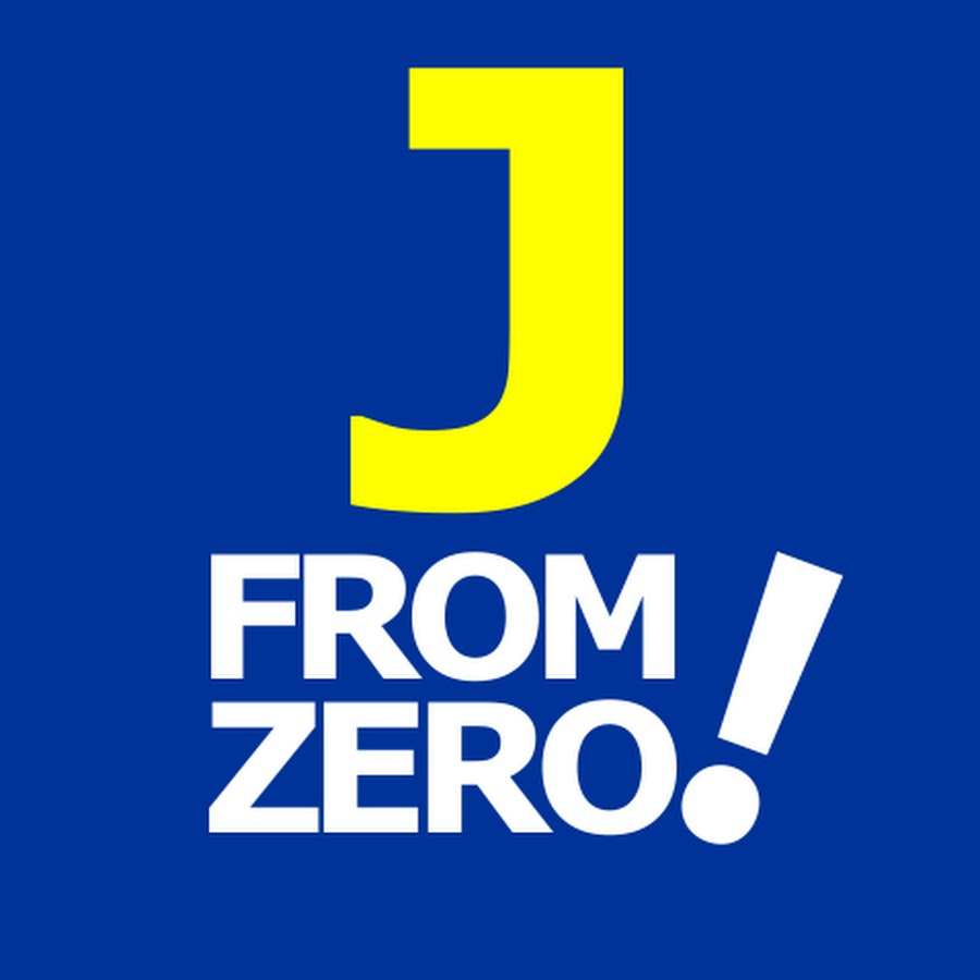 Learn Japanese From Zero! - YouTube