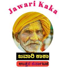 Jawari Kaka