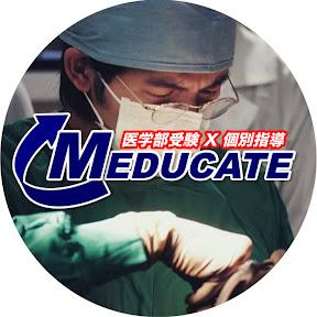 医学部受験 MEDUCATE TV ユーチューバー