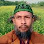 Bashir Mahmud Ellias