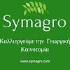 SymAgro Greece