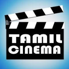 Tamil cinema Net Worth