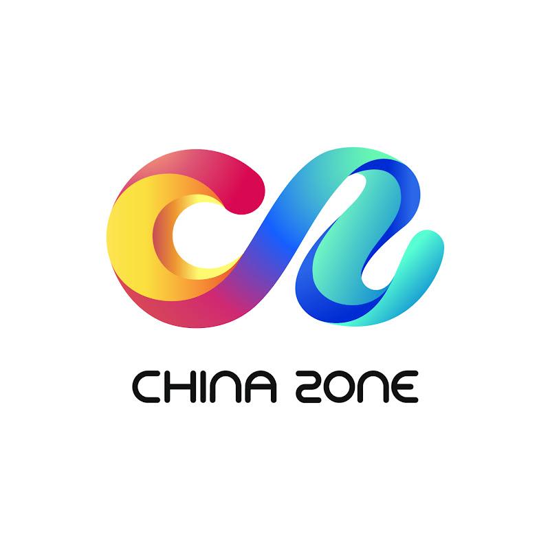 China Zone 剧乐部