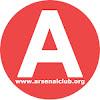 Клуб авторской песни Арсенал