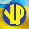Representación Central Ucrania