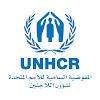 UNHCR مفوضيّة اللاجئين