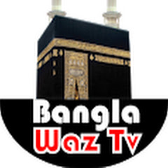 Amar News YouTube channel avatar