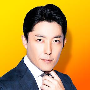 中田敦彦のYouTube大学 YouTube