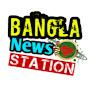 Bangla News Station