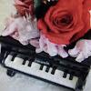 川越 ビバーチェピアノ教室