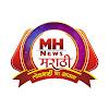 MH News Marathi