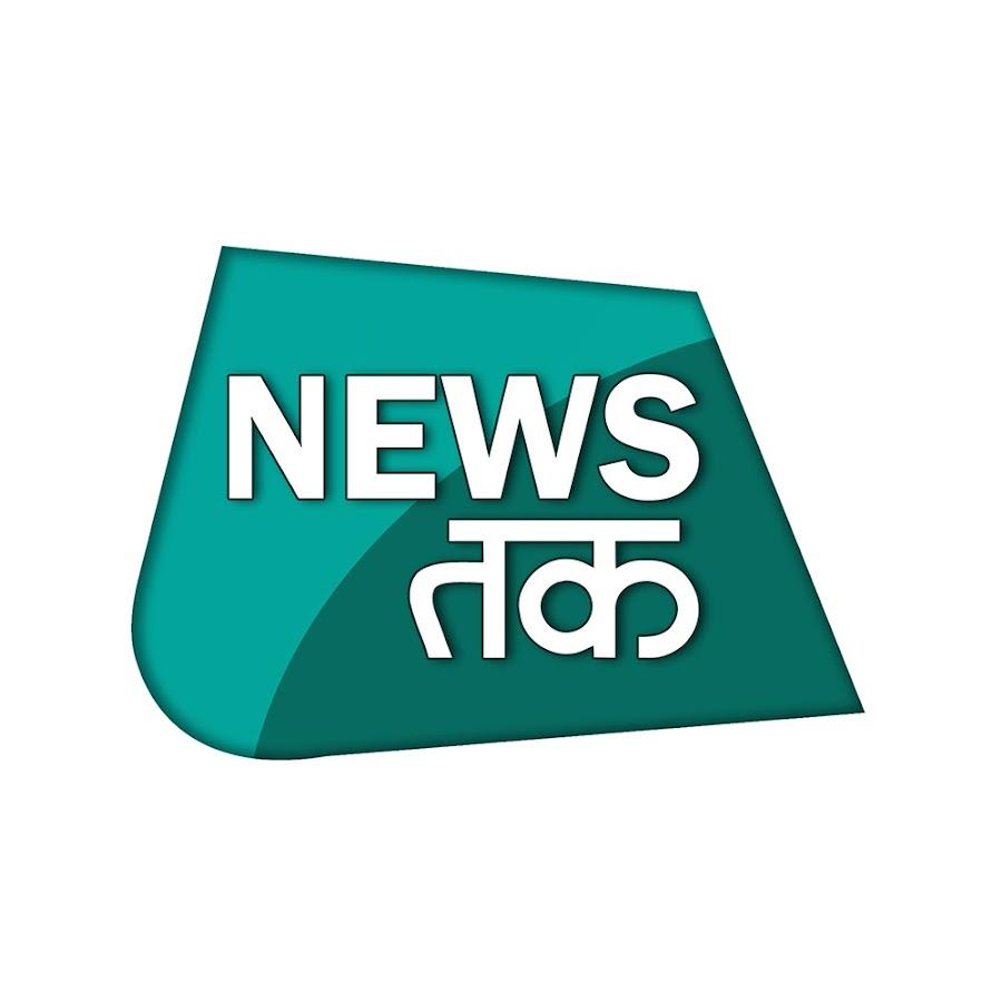 News Tak