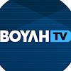 Hellenic Parliament TV