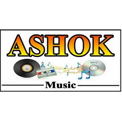 ASHOK MUSIC BHOJPURI.