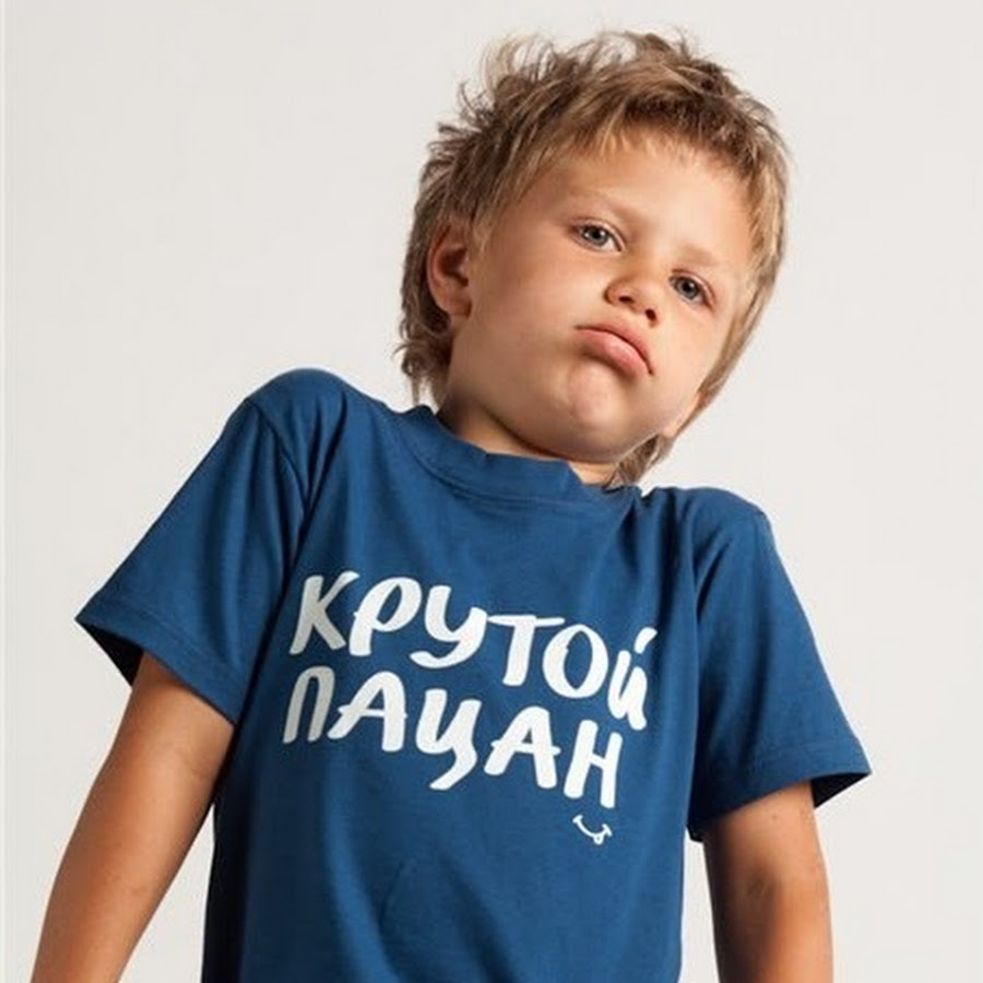 Картинка мальчика с надписями, плейкаст днем