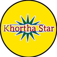khortha star Net Worth
