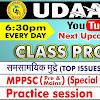 Udaan career academy