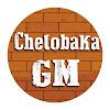 ChelobakaGM