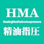 HMA HealingMeditationAcupressure