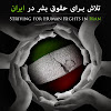 Striving For Human Rights in Iran