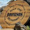 Dionysos Develiki Halkidiki