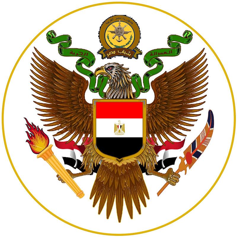 نسر مصر
