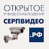 serpvideo.ru
